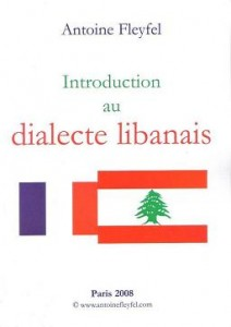 Introduction au dialecte libanais